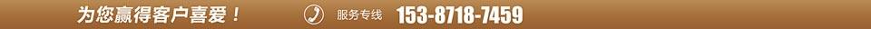 湖北特色app必威体育,武汉特色app必威体育,武汉汉绣app必威体育-荆楚必威官方网址咨询热线:153-8718-7459