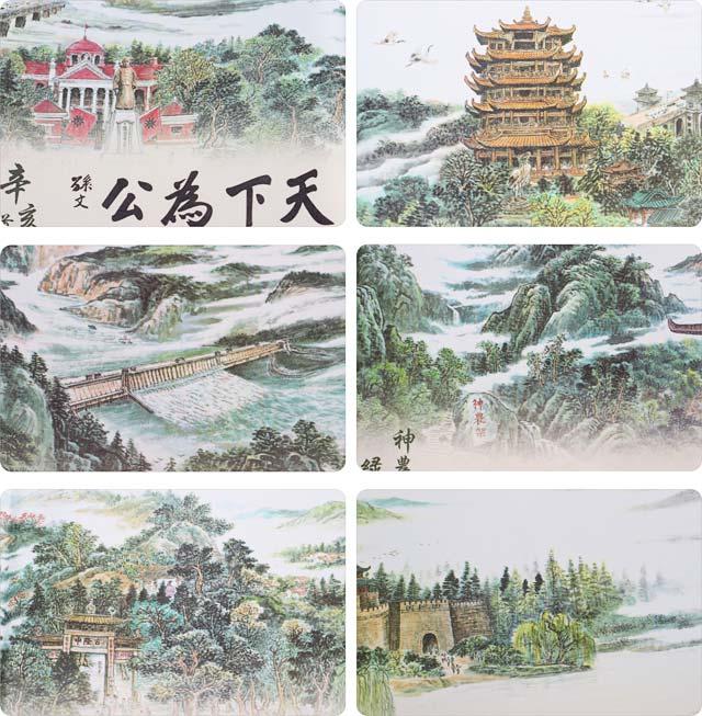 邮票有关地域风景的