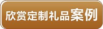欣赏 荆楚必威官方网址定制app必威体育案例