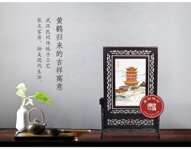 湖北武汉的代表素材