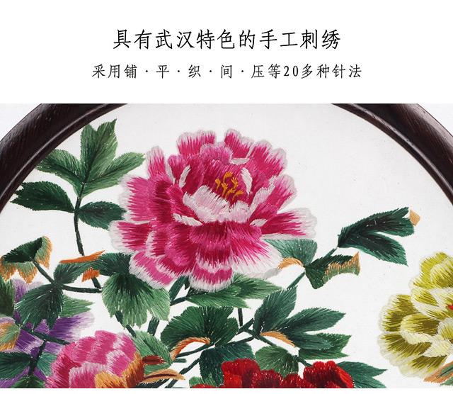 汉绣牡丹的刺绣针法