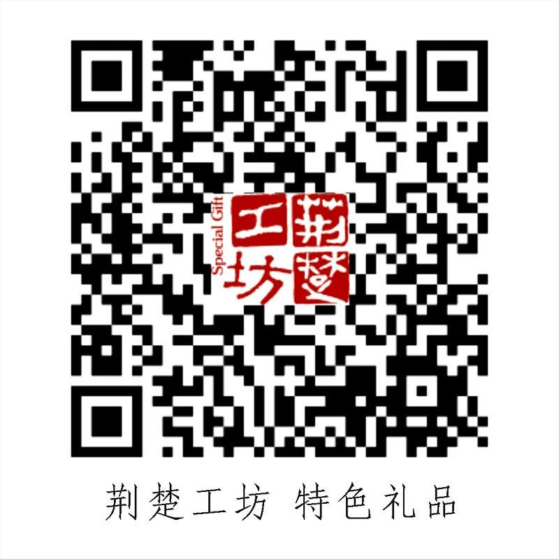 荆楚必威官方网址 湖北武汉特色app必威体育店