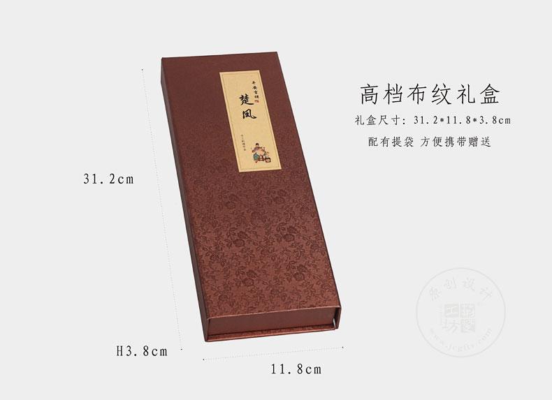 汉绣领带布纹包装礼盒