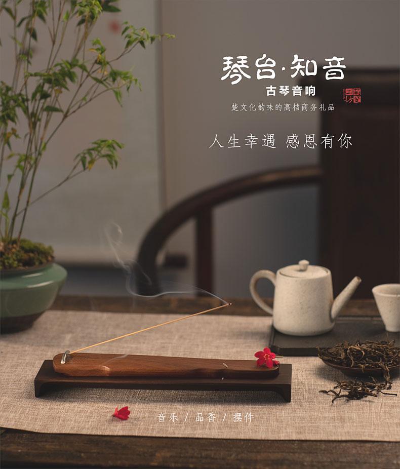 武汉文化特色app必威体育 琴台知音