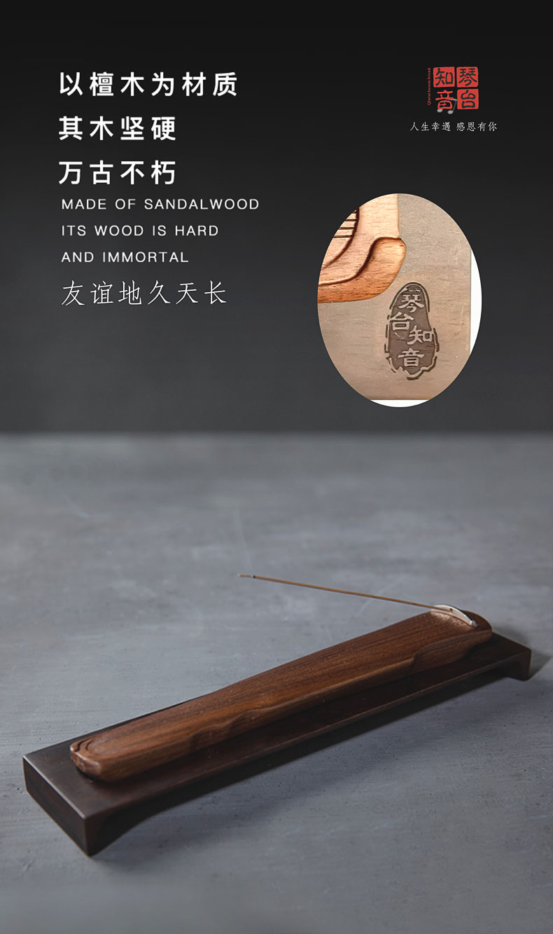 胡桃木和檀木制作