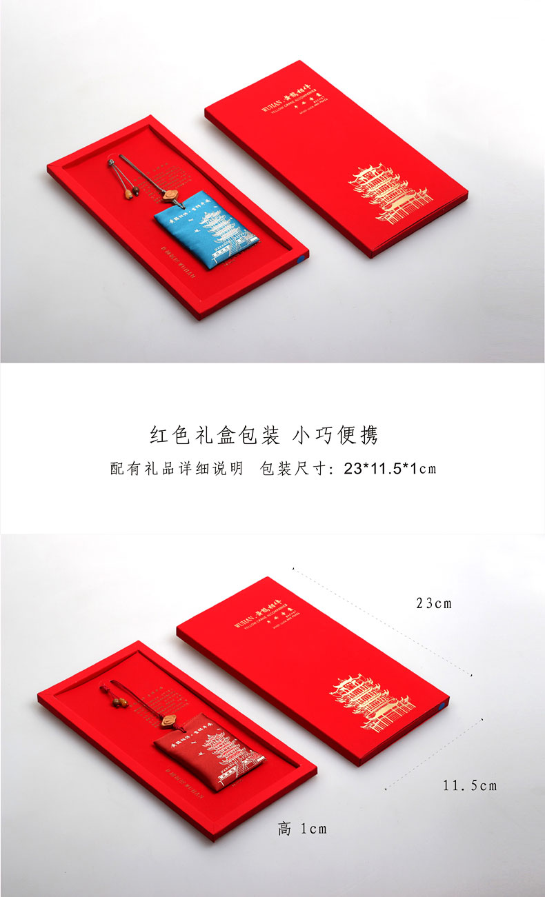 红色礼盒 美观便携