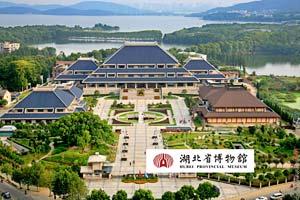 湖北省博物馆 案例—楚瓷