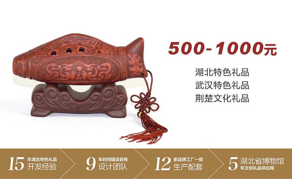500--1000元