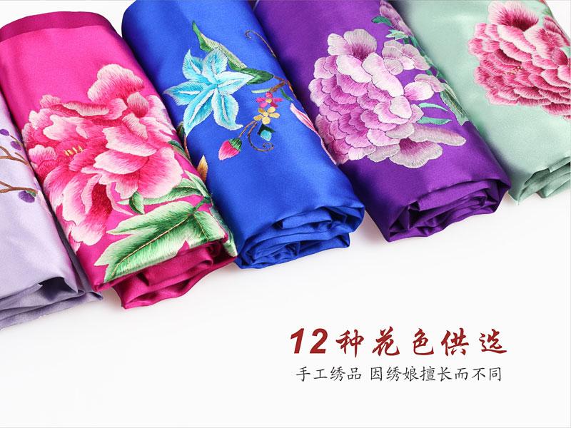 汉绣真丝绒围巾