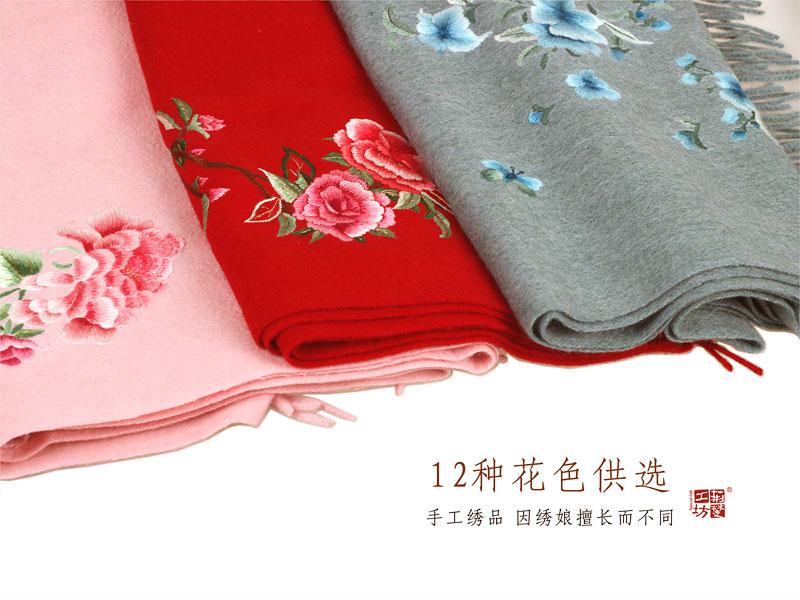 汉绣羊绒围巾