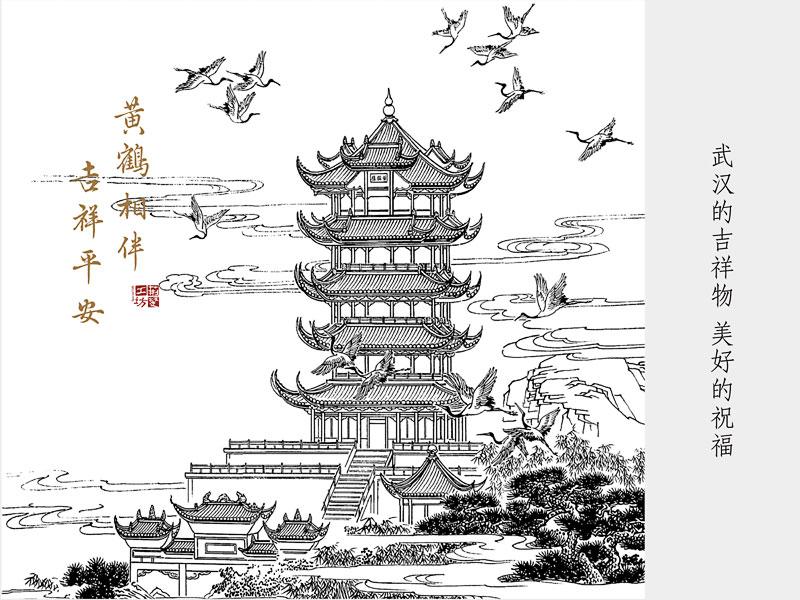 黄鹤相伴 平安香囊(礼盒)