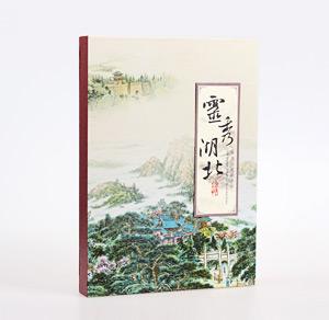 灵秀湖北 丝绸邮票册