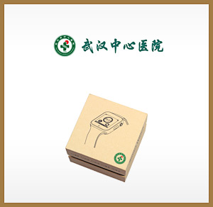 为武汉市中心医院 设计定制